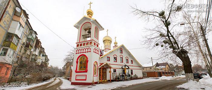 Група священників храму УПЦ (МП) в Києві хворіє на коронавірус