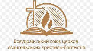 Баптисти спантеличені законами в Криму, які обмежують проповідь Євангелія