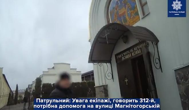 У Києві госпіталізували чоловіка, який погрожував вчинити самогубство в церкві