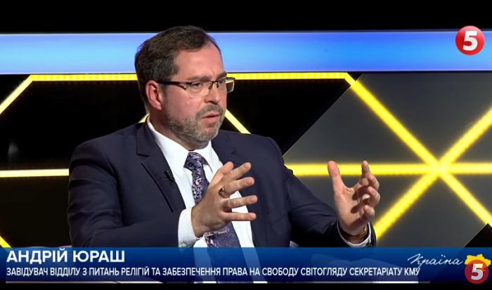Представник Кабінету міністрів відзначає «потужні темпи визнання» ПЦУ