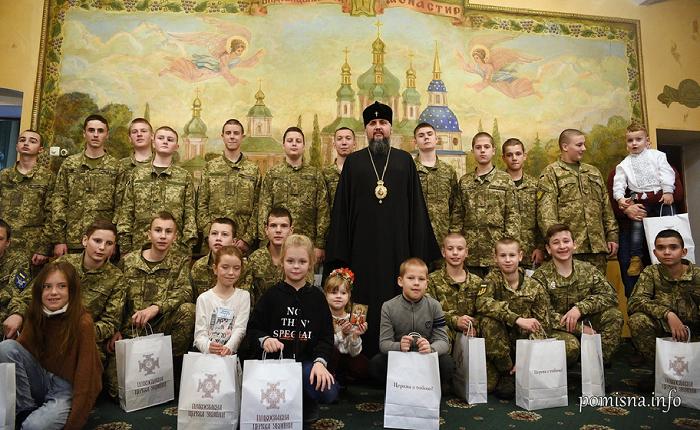 Глава ПЦУ привітав курсантів Київського військового ліцею зі святом Миколая Чудотворця