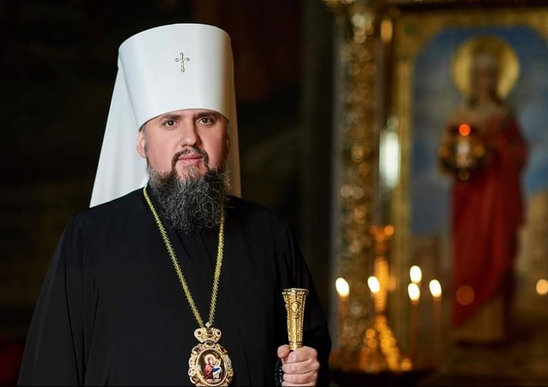 Експерти визнали главу ПЦУ найбільшим «моральним авторитетом» серед найвпливовіших діячів України