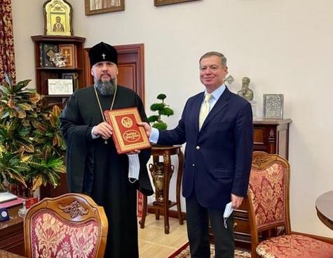 Митрополит Епіфаній і посол України в Ізраїлі обговорили забезпечення інтересів ПЦУ на Святій Землі