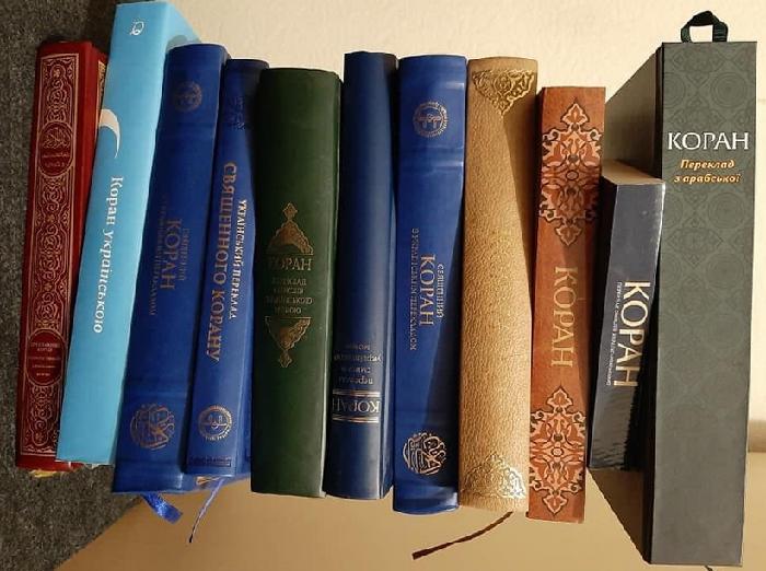 70 тисяч примірників перекладів Корану українською видано за 7 років
