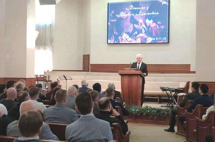 120 депутатів-п'ятидесятників обговорили план спільної діяльності