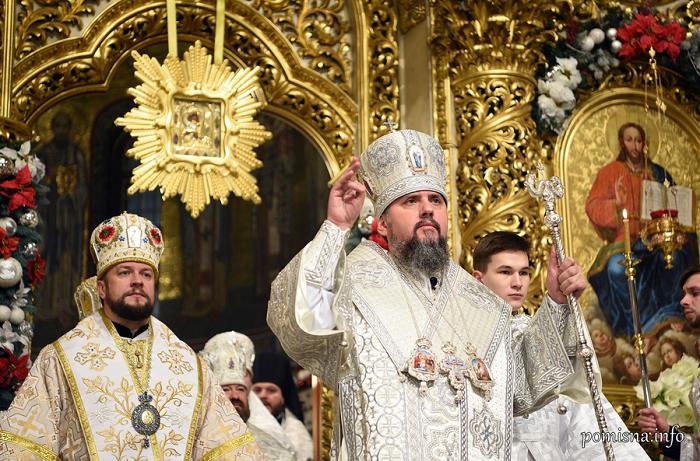 В Україні святкують Різдво і другу річницю автокефалії