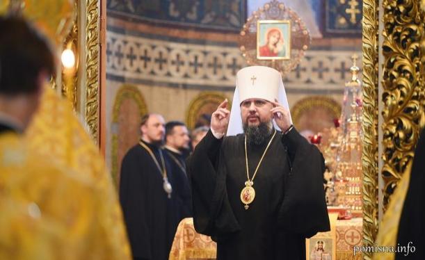 Митрополит Епіфаній: «Незалежна ПЦУ відбулася»