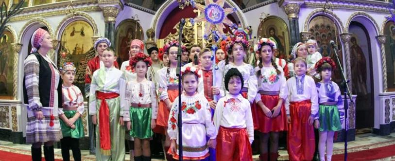 В єпархіях УПЦ (МП) відбулися фестивалі Різдвяних колядок