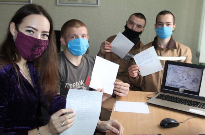 УГКЦ збирає відгуки на твори Всеукраїнської виставки-конкурсу образотворчого мистецтва в'язнів