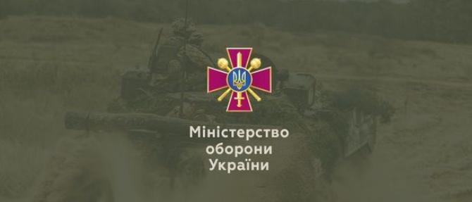 Міноборони: 70% військових – віряни ПЦУ, 10% – УПЦ (МП), 7% – УГКЦ...