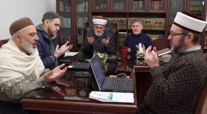 Мусульмани України провели VII надзвичайний З