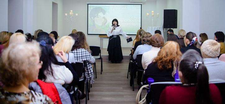 Жінки Українсько-єврейського центру «Шатер Авраама» обговорили, як прощають образи різні психологічні типажі