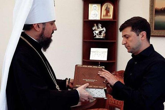 Глава ПЦУ привітав президента Зеленського з днем народження