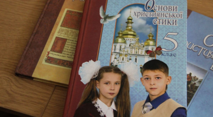 Міносвіти пропонує обов'язкове викладання християнської етики в школах
