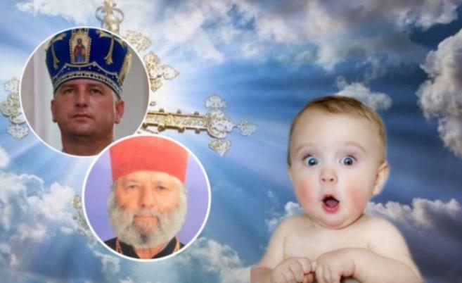 Священник УПЦ (МП) на Рівненщині закликає вірян ПЦУ перехрещувати дітей