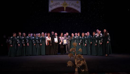 XXIV Фестиваль «Прощання з колядою» об'єднав хорові колективи ПЦУ і Львова