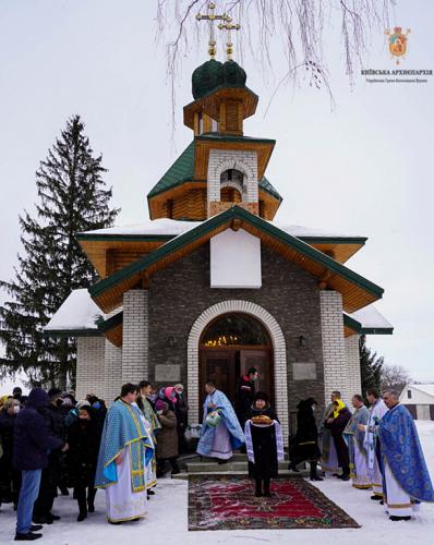 На Житомирщині освятили новий храм УГКЦ
