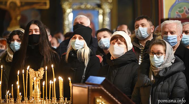 Оприлюднені нові вимоги до релігійних заходів під час адаптивного карантину