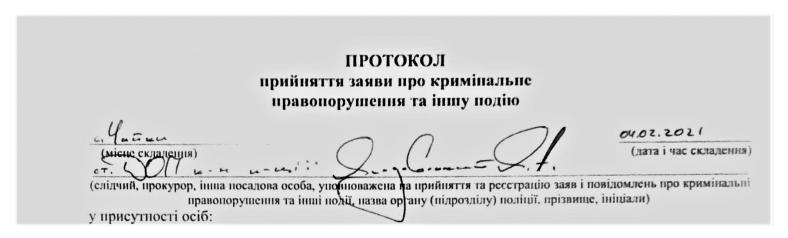 Муфтій Криму заявляє про переслідування його невідомими в Києві
