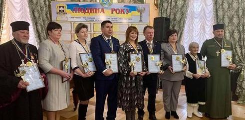 """Священники ПЦУ стали лауреатами конкурсу """"Людина року-2020"""""""