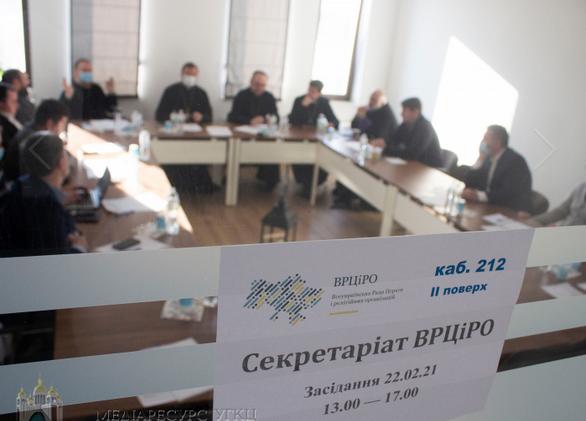 Всеукраїнська рада Церков готується відзначити своє 25-річчя