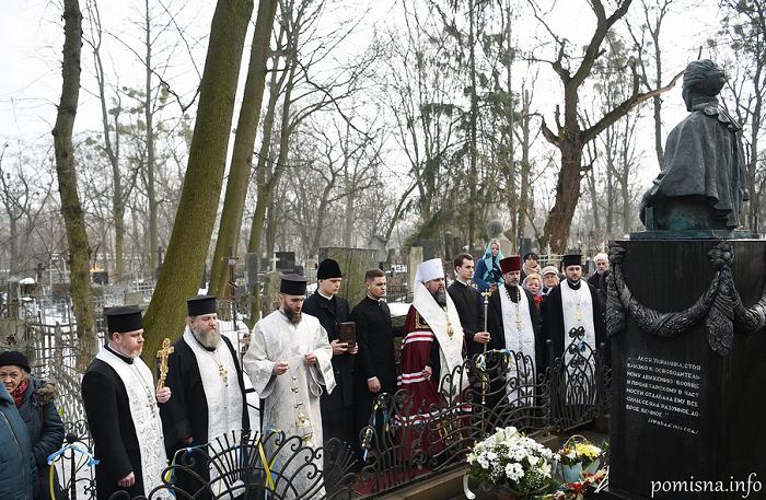 Глава ПЦУ звершив панахиду на могилі Лесі Українки з нагоди 150-ліття з дня її народження