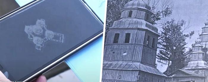 На Харківщині презентували віртуальну церкву 18 століття