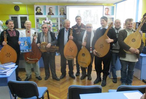 На Київщині презентували книгу про священника-кобзаря