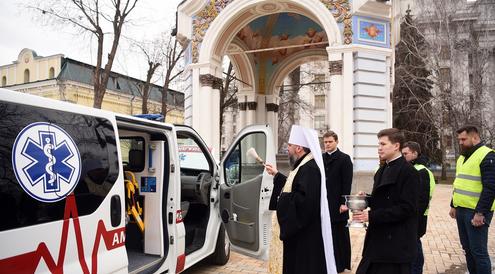 ПЦУ придбала автомобіль швидкої допомоги для соціального служіння
