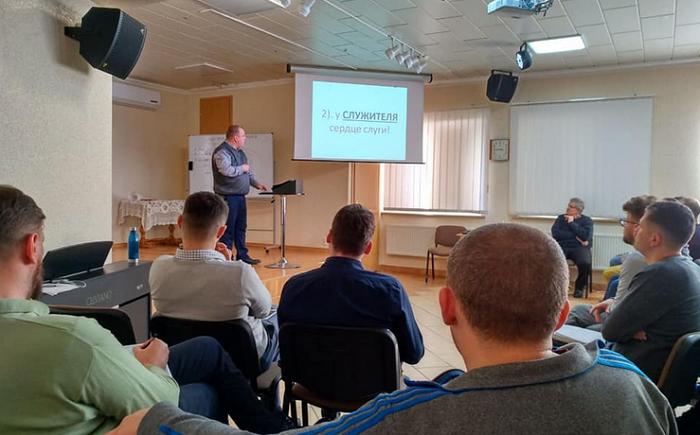Баптисти провели Всеукраїнську конференцію для людей з порушеннями слуху