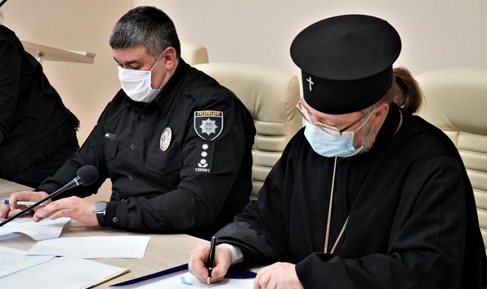 Донецька єпархія ПЦУ підписала меморандум про співпрацю з юридичними клініками Донецького юридичного інституту МВС