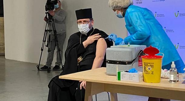 Релігійні діячі України вакцинувалися від Covid-19