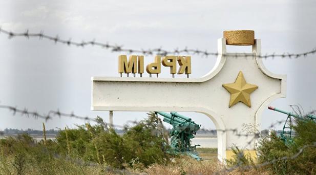В Криму – обшуки та арешти Свідків Єгови