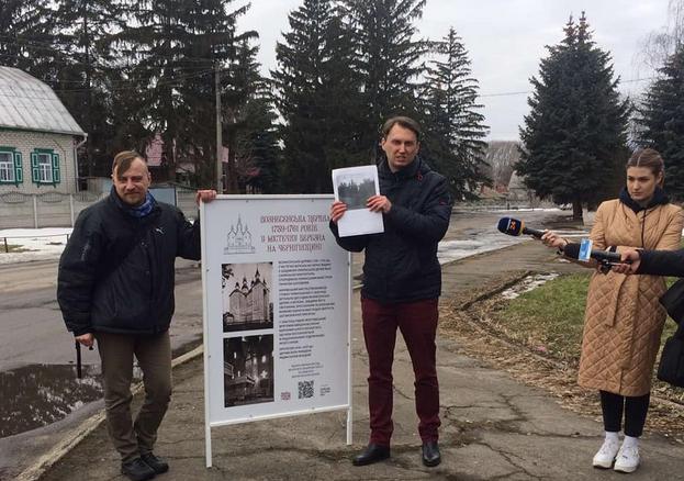 На Чернігівщині віртуально відновили храм XVIII століття