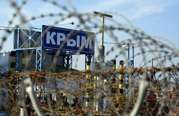 Російська влада оштрафувала церкву баптистів в Криму за «незаконне місіонерство»