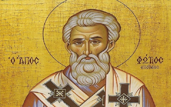 Собор великого Фотія 879-80 рр. і його орос як основа для об'єднання розділених християн. Частина ІІІ