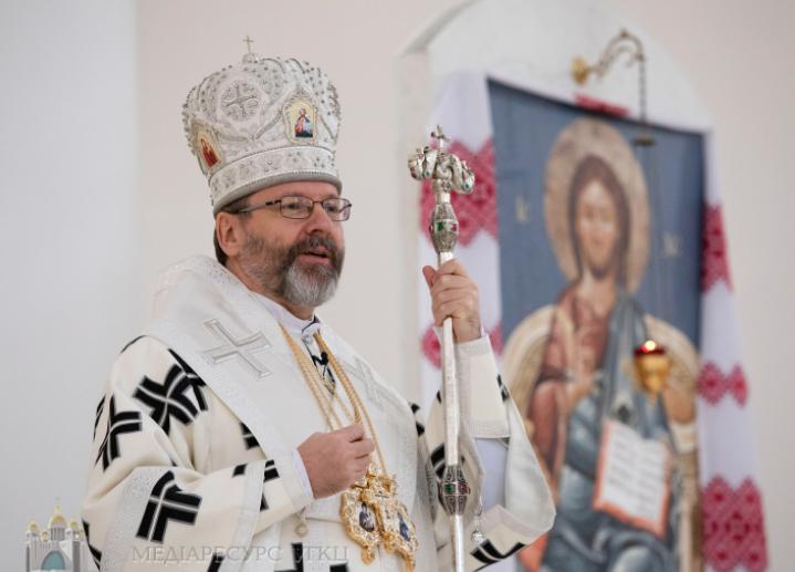 Глава УГКЦ: «Ми є патріаршою Церквою за суттю, а за формою щоразу повніше нею живемо»