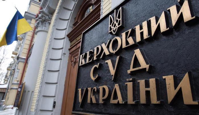 Верховний суд вперше підтвердив законність виходу громади з УПЦ (МП)