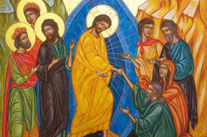 Глави церков оприлюднили пасхальні послання українцям