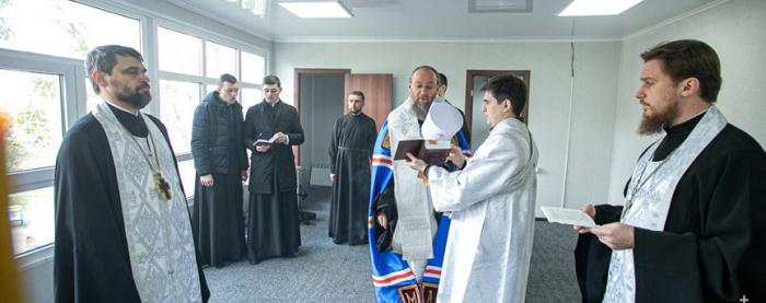 УПЦ (МП) відкриває в столиці Центр гуманітарної та соціальної допомоги