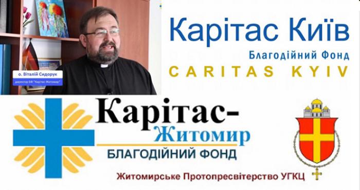 Представники УГКЦ стали призерами Національного конкурсу «Благодійна Україна-2020»
