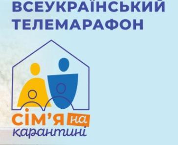 """Адвентисти транслюватимуть всеукраїнський телемарафон """"Сім"""