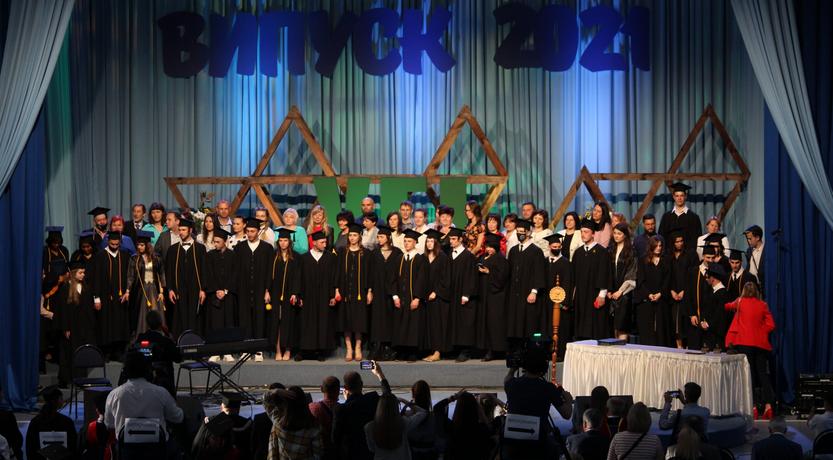 В Українському гуманітарному інституті, заснованому адвентистами, ще 130 чоловік отримали дипломи