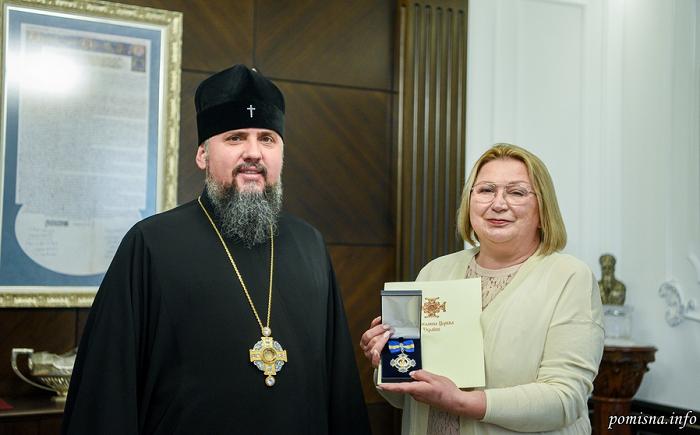Предстоятель ПЦУ нагородив головного редактора газети «День»