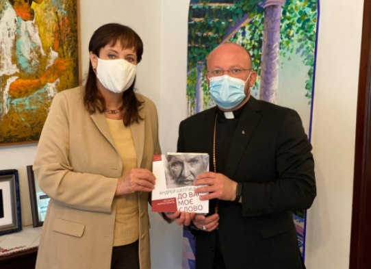 Єпископ УГКЦ обговорив з послом України в Португалії життя української діаспори