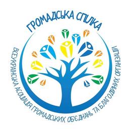 Протестанти створили Всеукраїнську асоціацію громадських об'єднань та благодійних організацій
