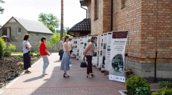 В Ірпені розгорнули виставку про Львівський псевдособор 1946 року