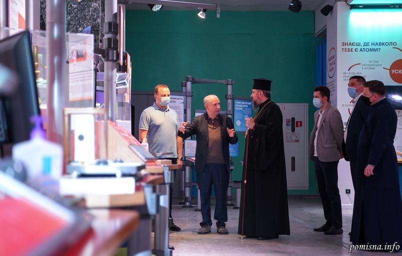 Митрополит Епіфаній відвідав Музей науки у Києві