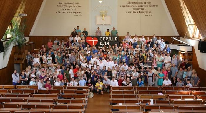 Християни проведуть на Волині міжнародний конгрес-фестиваль для прийомних батьків