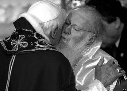 Собор великого Фотія 879-80 рр. і його орос як основа для об'єднання розділених християн. Частина ІV (Висновки)
